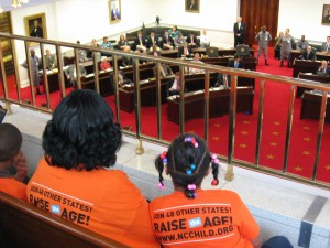Raise the Age supporters watch proceedings in the Senate Chamber at the General Assembly Thursday